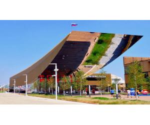 aree verdi expo padiglione russia realizzate da Paradello