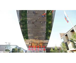 realizzazione giardino padiglione russia expo